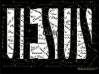 "3-d Christian Wallpaper: ""Names of Jesus"" inverted clr"